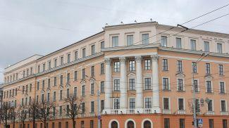 Академия искусств. Фото из архива