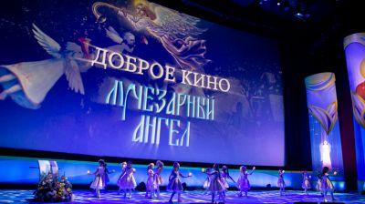 Фото из архива организаторов кинофестиваля