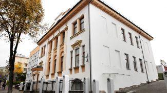 Здание музея истории Витебского народного художественного училища. Фото из архива