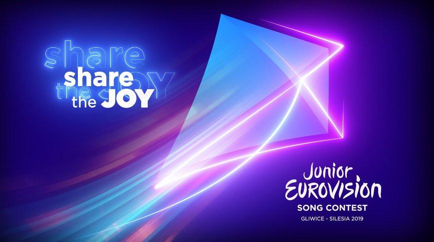 Фото junioreurovision.tv
