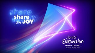 Фото junioreurovision.tv
