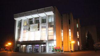 Театр драмы и комедии им. В.И.Дунина-Марцинкевича в Бобруйске. Фото из архива
