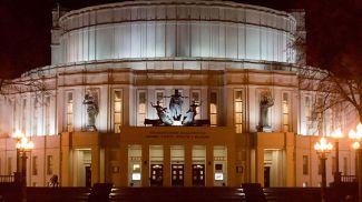 Национальный академический Большой театр оперы и балета Беларуси. Фото из архива