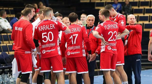 Белорусские гандболисты. Фото БФГ