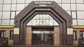 Дворец борьбы имени Александра Медведя. Фото lookmytrips.com