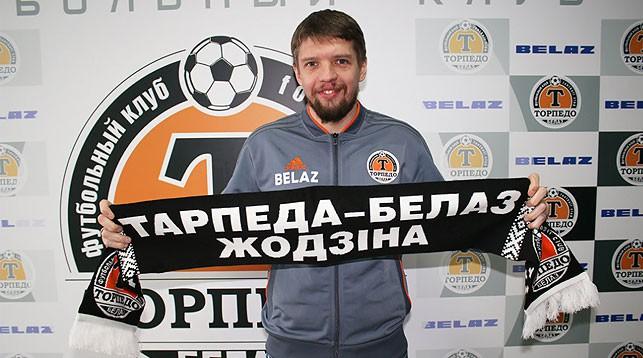 """Андрей Горбунов. Фото ФК """"Торпедо-БелАЗ"""""""
