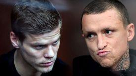 Александр Кокорин и Павел Мамаев. Фото championat.com