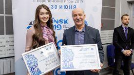 Мария Василевич и Александр Романьков. Фото официального сайта Европейских игр