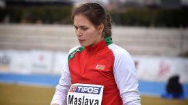 Анастасия Маслова. Фото БФЛА