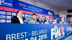 Во время заседания. Фото официального сайта SEHA-лиги