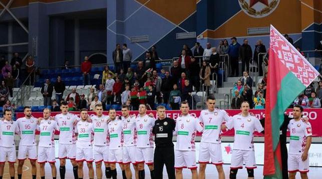 Сборная Беларуси. Фото БФГ