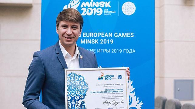 Алексей Ягудин. Фото официального сайта Европейских игр
