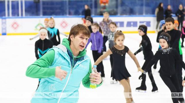 Алексей Ягудин во время мастер-класса