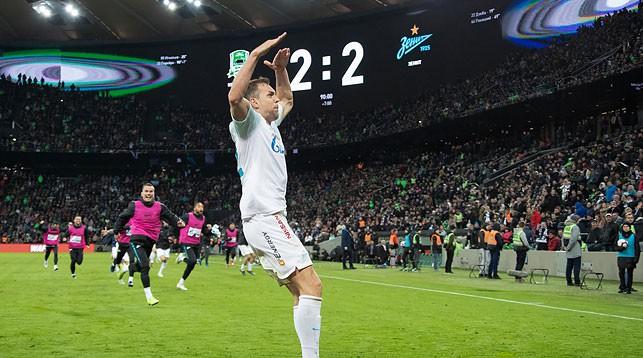 """Артем Дзюба празднует победный гол. Фото Фк """"Зенит"""""""