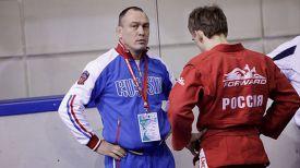 Дмитрий Трошкин. Фото Всероссийской федерации самбо