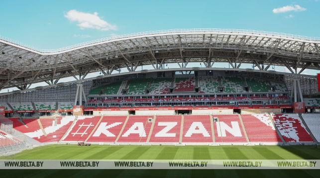 """Стадион """"Казань-Арена"""". Фото из архива"""