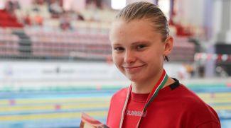 Анастасия Васкевич