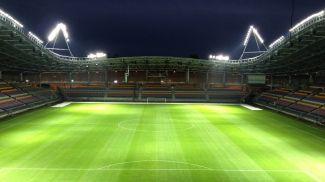 """""""Борисов-Арена"""". Фото из архива"""