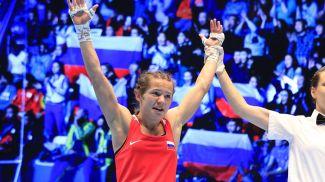 Фото Российской федерации бокса