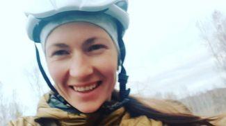 Дарья Домрачева. Фото из Instagram-аккаунта спортсменки