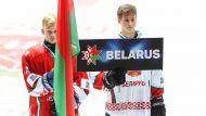Церемония открытия молодежного чемпионата мира по хоккею прошла в Минске