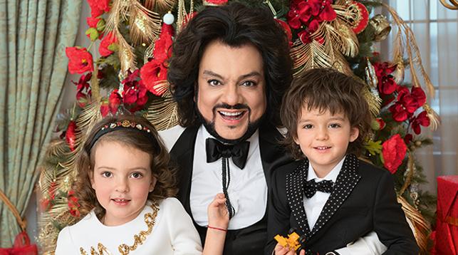 Филипп Киркоров с детьми. Фото ru.hellomagazine.com