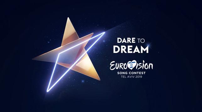 Фото c сайта eurovision.tv