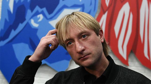 Евгений Плющенко. Фото life.ru