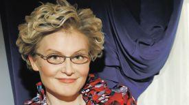 Елена Малышева. Фото teleprogramma.pro