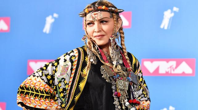 Мадонна. Фото   Getty Images