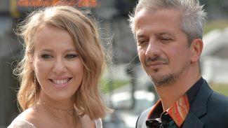 Ксения Собчак и Константин Богомолов. Фото ТАСС