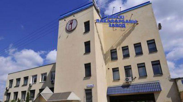 Фото Минского лакокрасочного завода