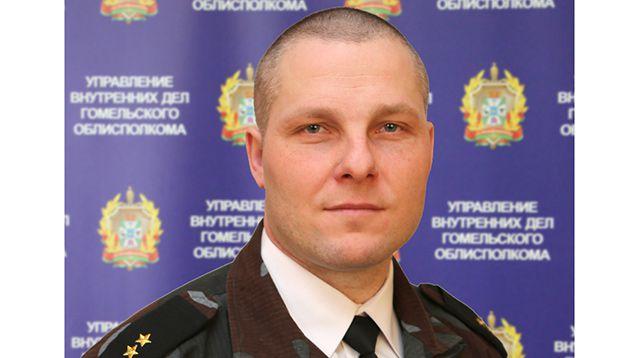 Андрей Воевода. Фото УВД Гомельского облисполкома