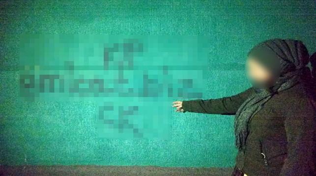 Фото и видео УВД Гомельского облисполкома