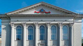 Фото Гомельской областной универсальной библиотеке имени В.Ленина