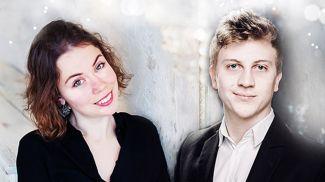 Марина Пинчукова и Михаил Бачило. Фото филармонии
