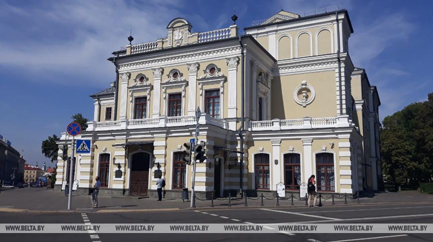 Национальный академический театр имени Янки Купалы. Фото из архива