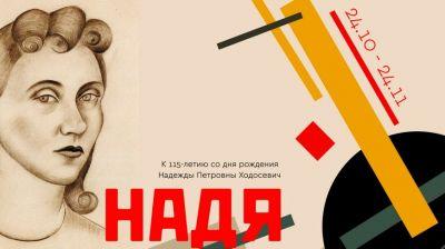 Иллюстрация Национального художественного музея