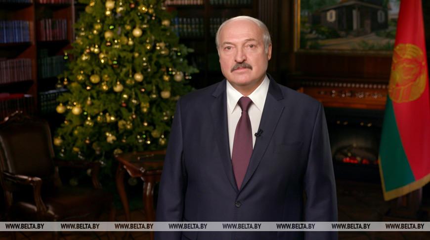 Лукашенко поздравил белорусов с Новым 2020 годом - новогоднее обращение Президента