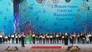 """Традиция с особым смыслом - Лукашенко вручил премии """"За духовное возрождение"""""""