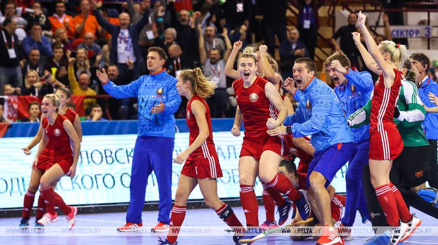 Лукашенко поздравил женскую сборную Беларуси с победой на ЧЕ по индор-хоккею