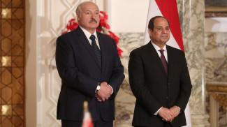 Александр Лукашенко и Абдель Фаттах ас-Сиси