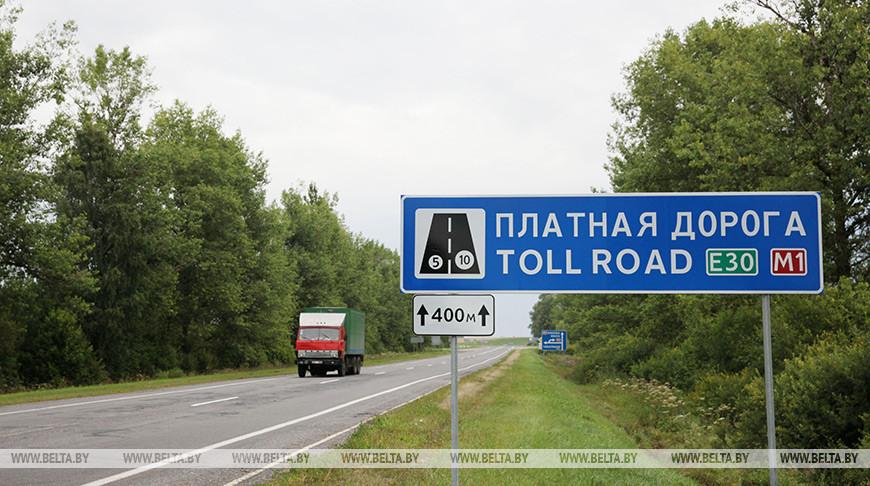 Оплатить проезд по белорусским дорогам можно будет с помощью электронной виньетки.