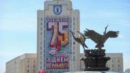 Лукашенко: белорусы должны сохранить в веках бесценное наследие - Великую Победу