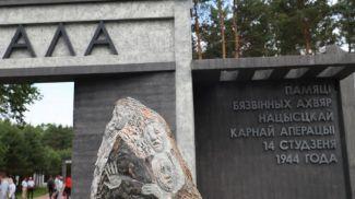 """На территории мемориального комплекса """"Ола"""""""