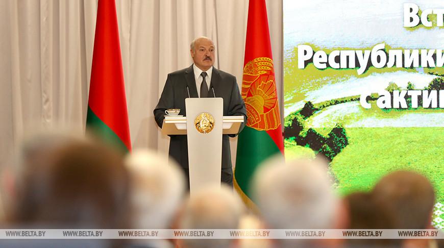 Во время встречи с активом Минской области