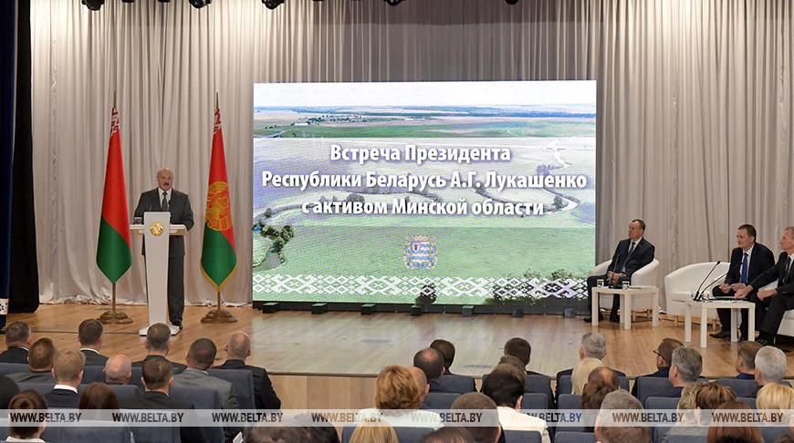 Александр Лукашенко во время встречи с активом Минской области