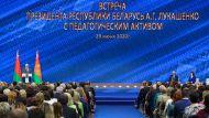 Лукашенко: не будем заниматься своими детьми, ими займутся чужие учителя этой жизни