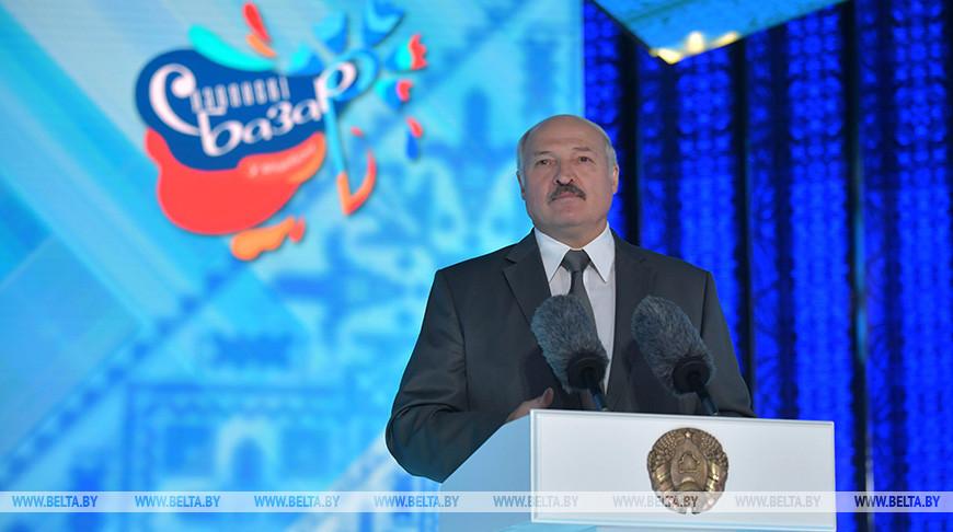 Лукашенко: «Славянский базар» в Витебске всегда разрушал барьеры и укреплял дружбу народов