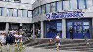 """""""Это очень нужный объект"""" - Лукашенко открыл центральную городскую поликлинику в Гомеле"""